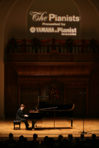 Dominic Piers Smith Yamaha Pianist Winner 2008 #1